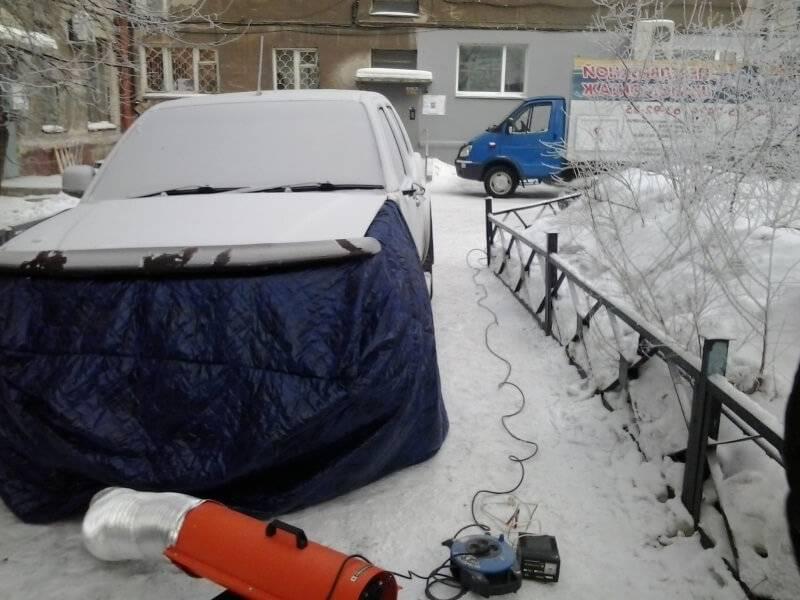 Как сохранить автомобиль зимой без гаража?