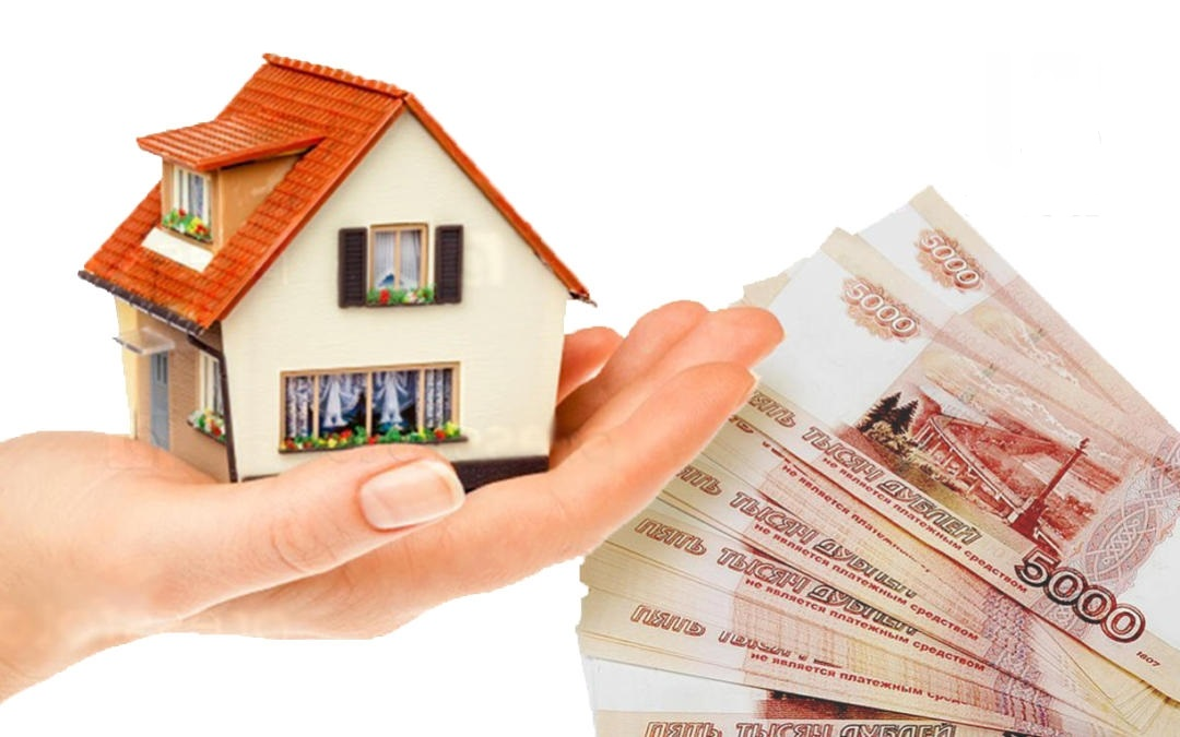Ипотека на строительство частного дома и дачи, ипотека на покупку гаража и машино места