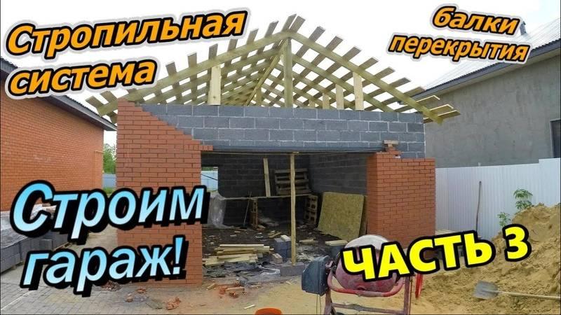 Крыша гаража - 110 фото оптимальных идей для постройки своими руками