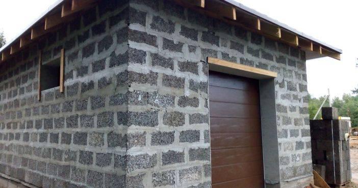 Как построить гараж из керамзитобетонных блоков