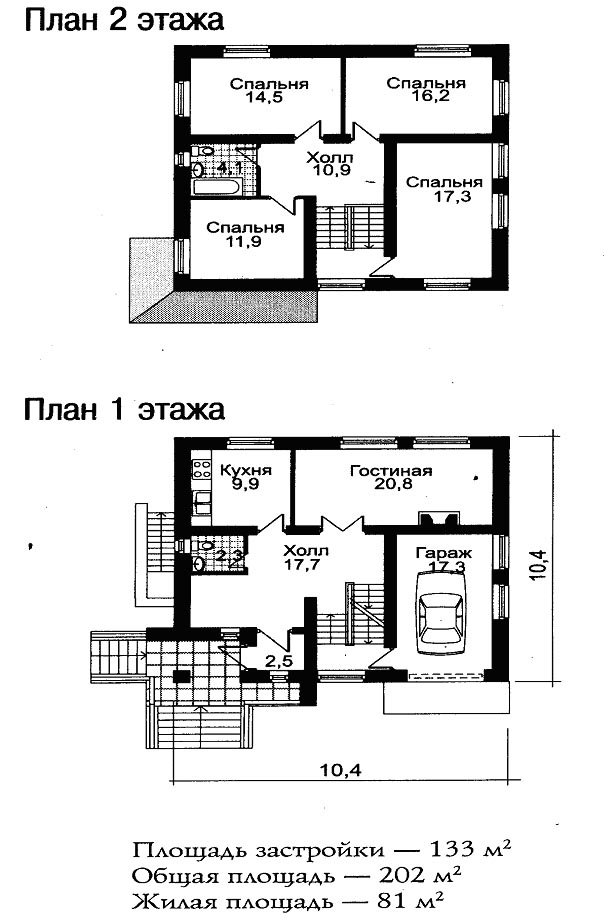 Проекты двухэтажных домов и коттеджей | house expert