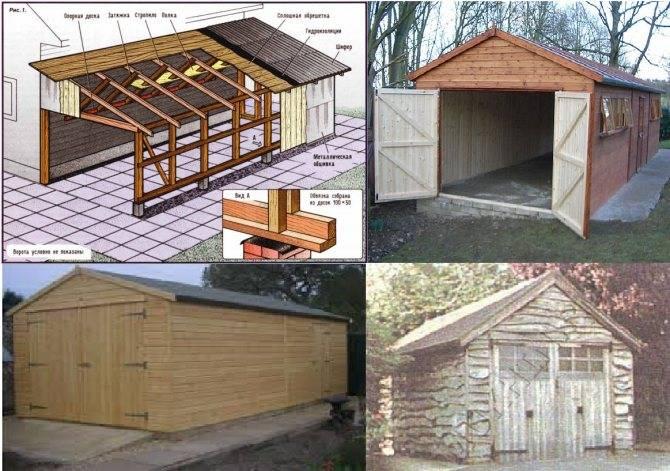 Рассмотрим из чего построить гараж