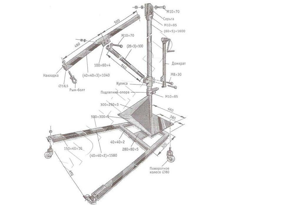 Гидравлический кран для гаража своими руками. инструкция по изготовлению гидравлического крана для снятия двигателя своими руками гидравлический кран для снятия двигателя своими руками
