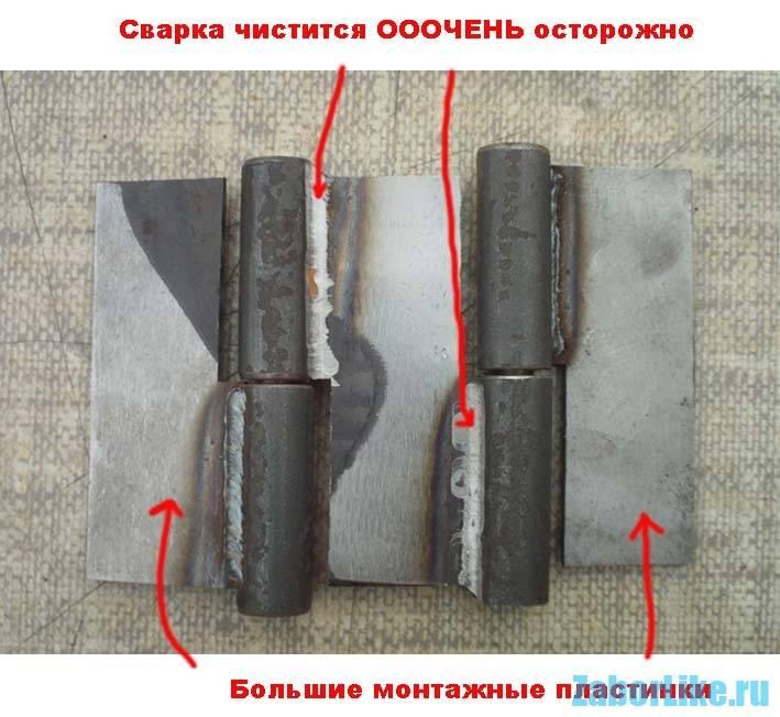 Как правильно приварить петли на ворота своими руками: порядок установки петель