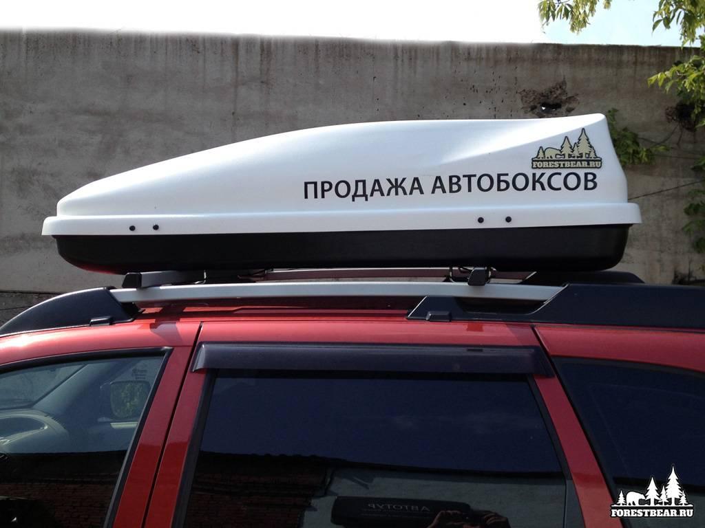 Автобокс своими руками на крышу автомобиля. как собрать бокс на крышу нивы шевроле. багажник на крышу: плюсы и минусы
