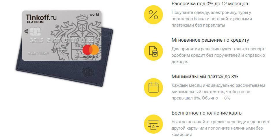 Выгодно ли пользоваться кредитной картой от сбербанка и как?