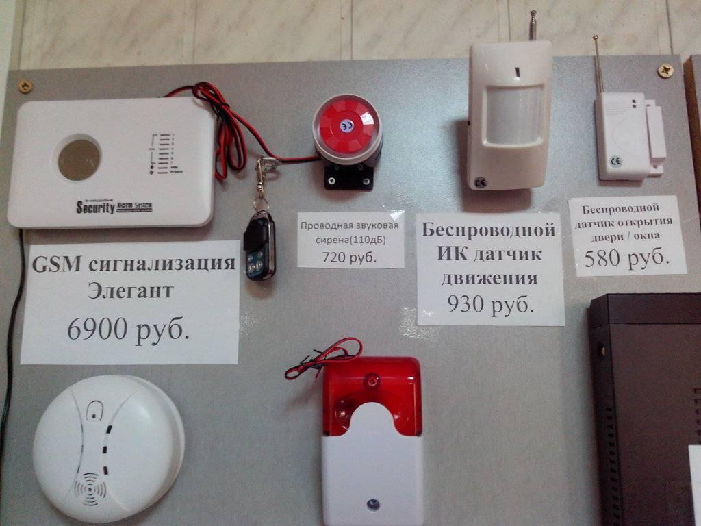 Сигнализация для гаража: простые охранные системы своими руками