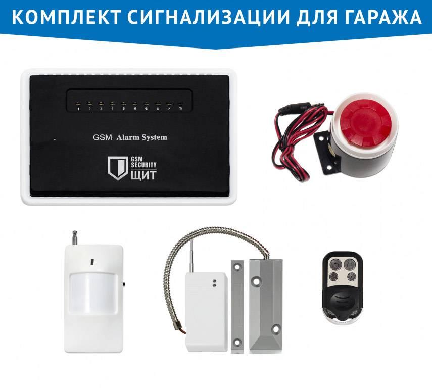 Топ-8 популярных гаражных сигнализаций и критерии выбора охранной системы | auto-gl.ru