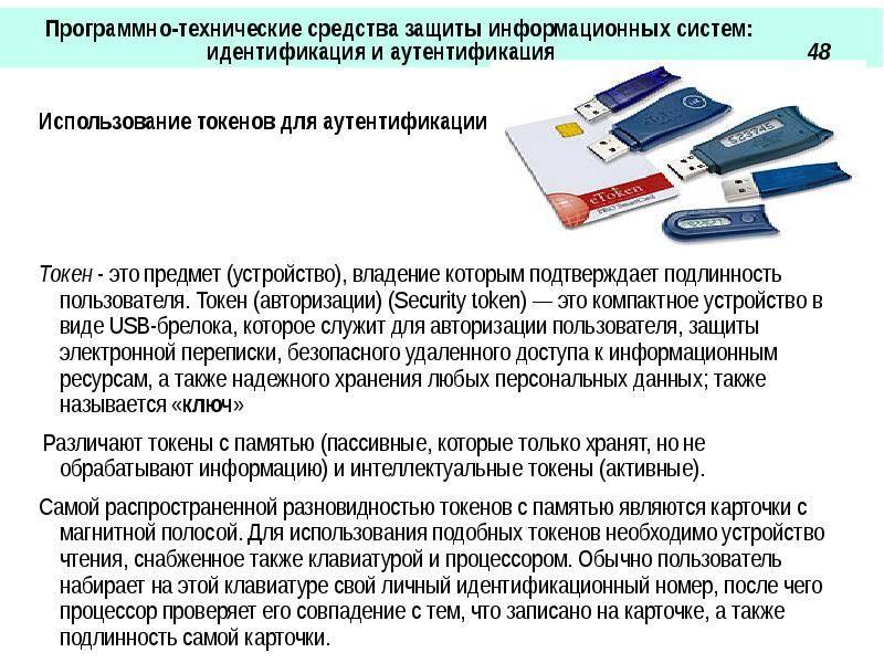 Что такое nft-токены? руководство по nft (non-fungible tokens) для начинающих – cryptochill.ru