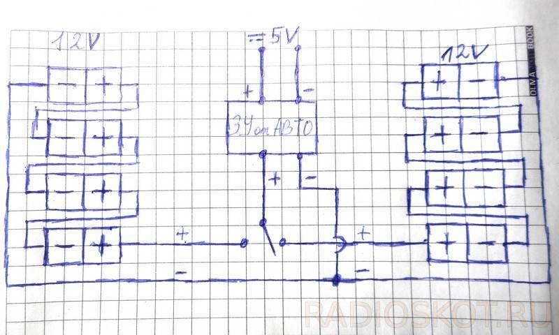 Power bank своими руками: схемы и чертежи как сделать простое самодельное устройство