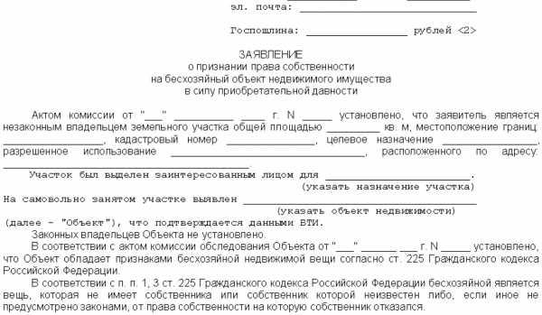 Признание права собственности на гараж: документы, порядок действий