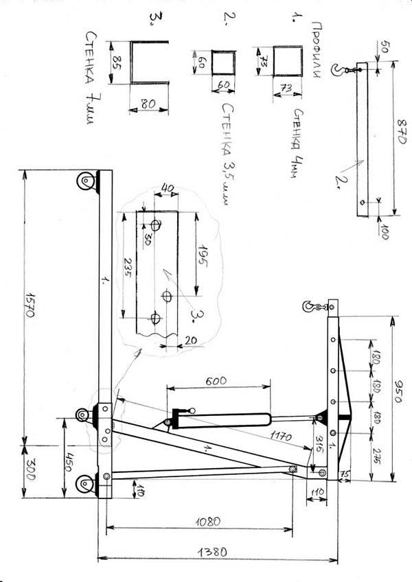 Приспособа для снятия двигателя своими руками – самодельный подъёмный кран для двигателя авто. гаражный кран для снятия двигателя с автомобиля кран гаражный гидравлический своими руками размеры