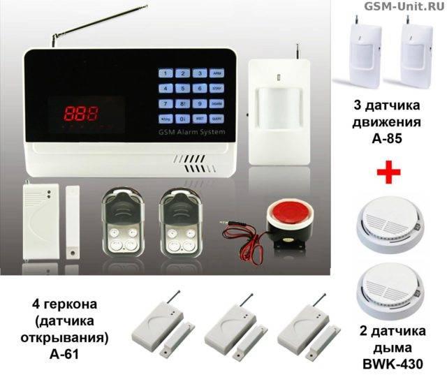 Охранная сигнализация для гаража своими руками - особенности выбора и монтажа системы