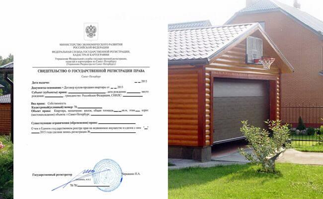Покупка гаража в кооперативе: по членской книжке, оформление, без документов, в гаражном, на что обратить внимание | ипотека и недвижимость