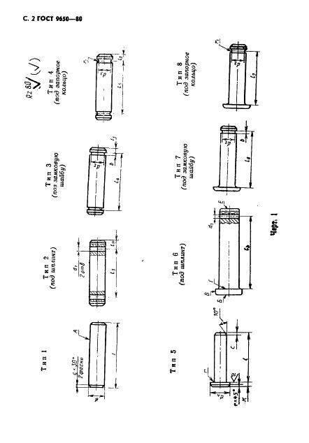 Инструкции по установке мебельных петель, нюансы их регулировки. установка мебельных петель своими руками