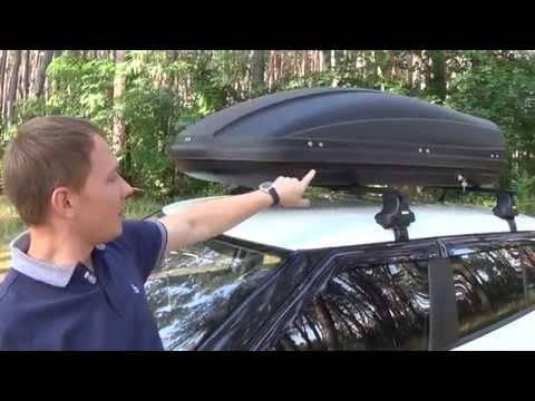Самодельный автобокс на крышу автомобиля