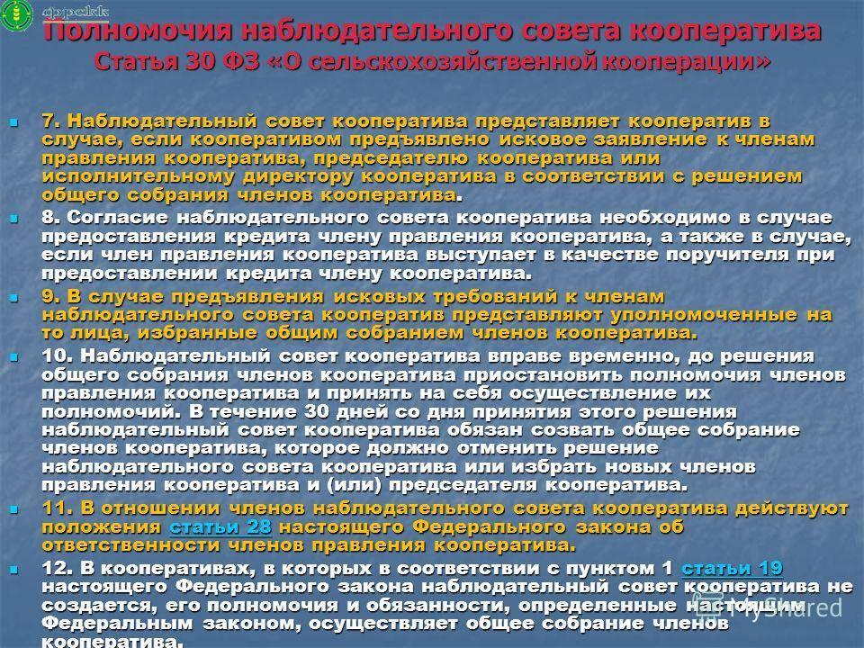 Создание гаражного кооператива: поэтапная инструкция организации, устав и регистрация