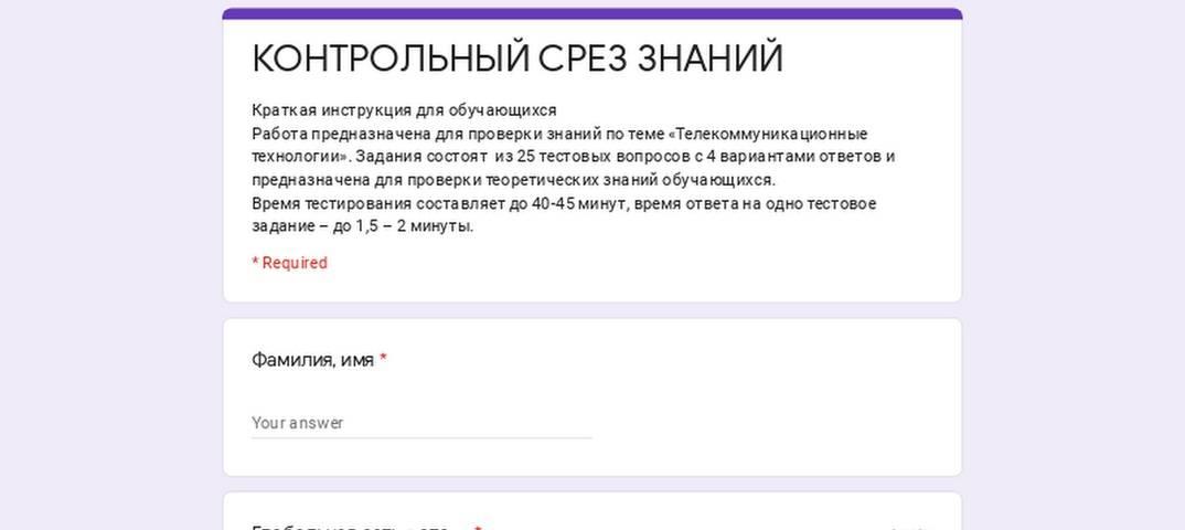 Как сделать собственный nft-токен и заработать на нем   rusbase