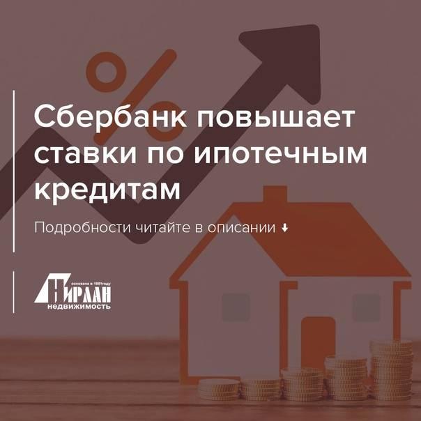 Ипотека на гараж, машиноместо в подольске — 5 предложений со ставкой от 7,4% от 5 банков в 2021 году