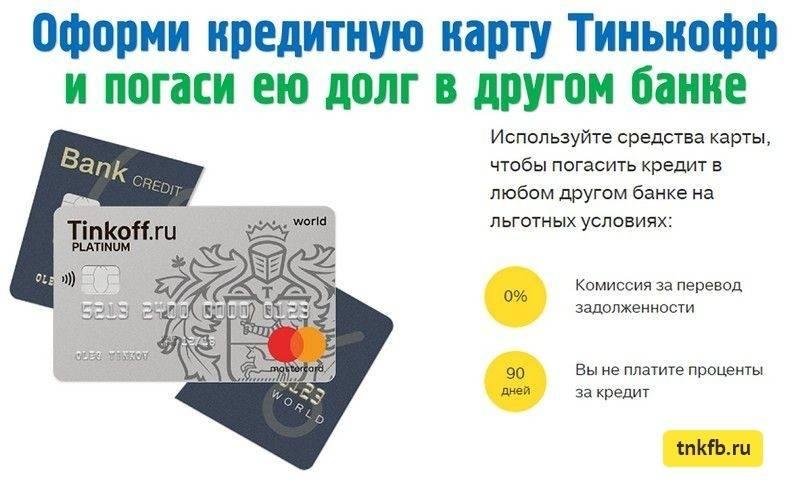 Как правильно пользоваться кредитной картой. плюс инструкция по увеличению лимита на карте
