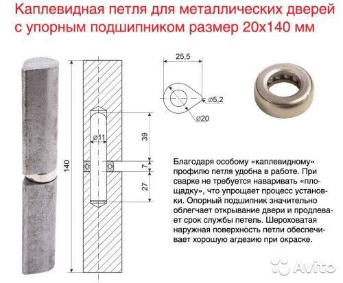 Как приварить петли на ворота: нюансы правильной сварки гаражных петель