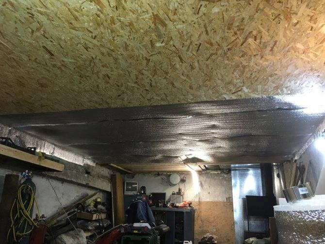 Как утеплить потолок в гараже: учитываем нюансы конденсата