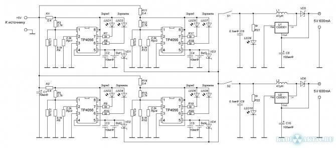 Как сделать power bank своими руками: плюсы и минусы, пошаговые инструкции по изготовлению из разных материалов