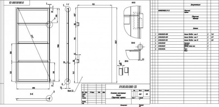 Самостоятельное строительство подъёмных ворот в гараж