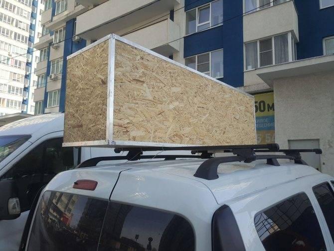 Самодельный багажник на крышу авто