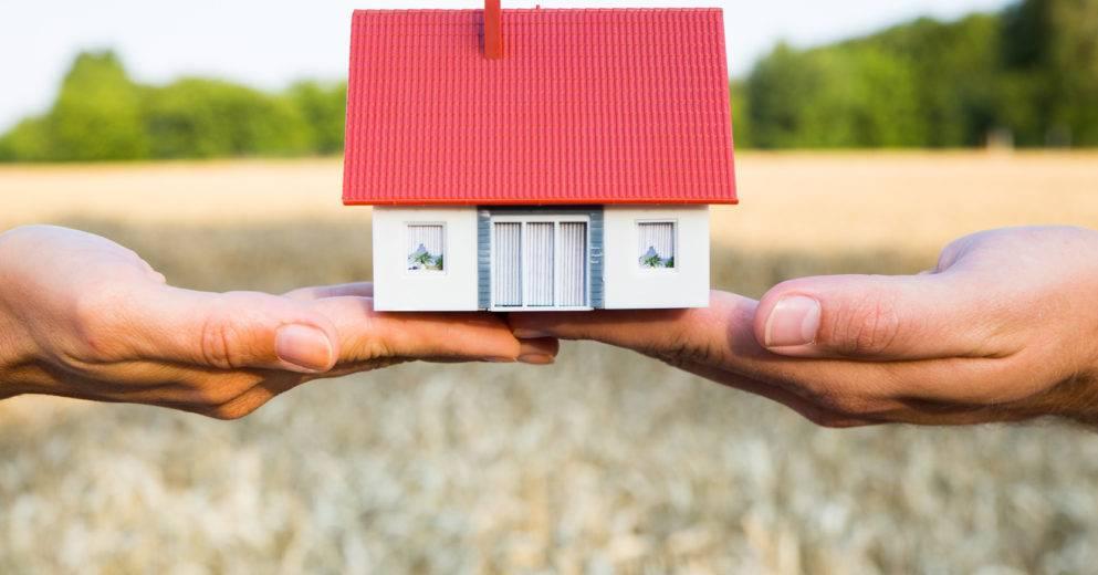 Ипотека на покупку гаража в сбербанке - условия в 2021 году