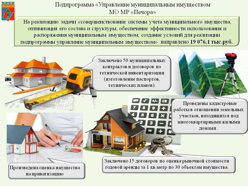 Как приватизировать гараж в гск: пошаговая инструкция. сколько стоит приватизация в гаражно-строительном кооперативе.