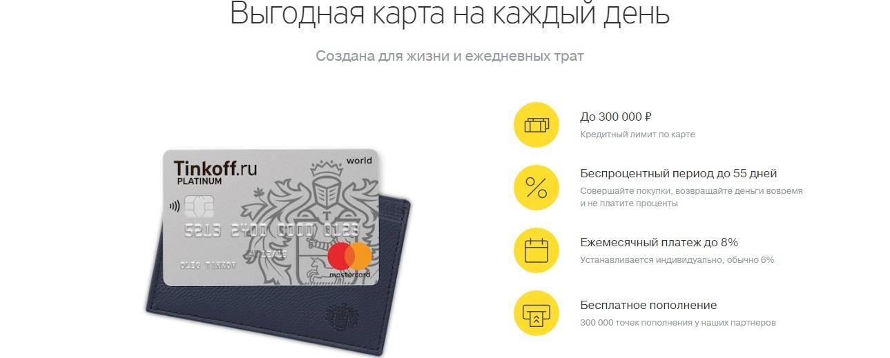 Как выбрать кредитную карту: правила и рекомендации