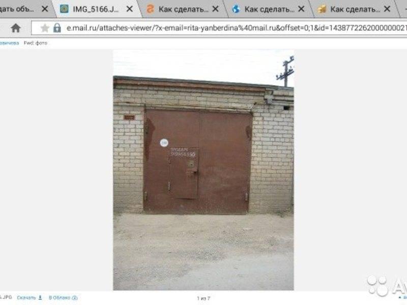 Как продать гараж находящийся в собственности: пошаговая инструкция