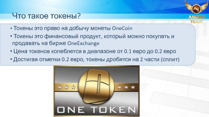 Криптовалюта для начинающих - что нужно знать о криптомире новичкам?